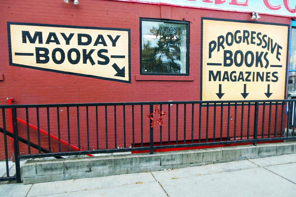 Progressive Books store