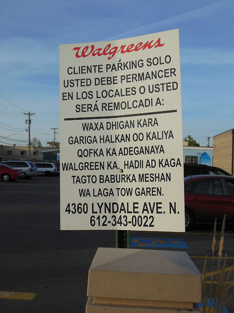 Walgreens sign in Somali